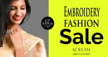 Sarees and Kurtis Alika Fabs Thiruvananthapuram - Alika Fabs - ScrollList.com