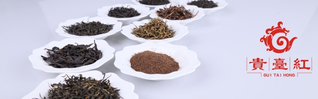 China black tea powder manufacturers - Guizhou LingFeng Technology Industrial Park Co Ltd - ScrollList.com